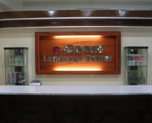 巴克羅語言學校