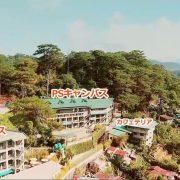 JIC 碧瑤語言學校