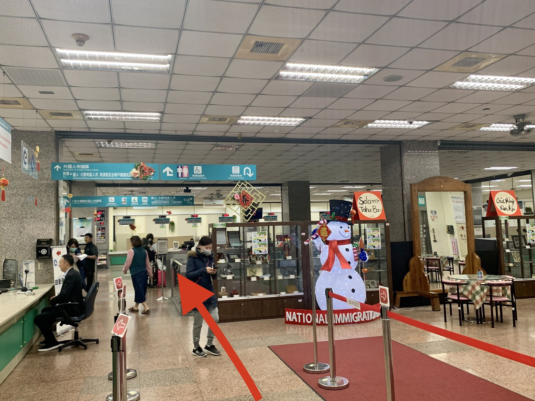 台北移民署台北服務站內部